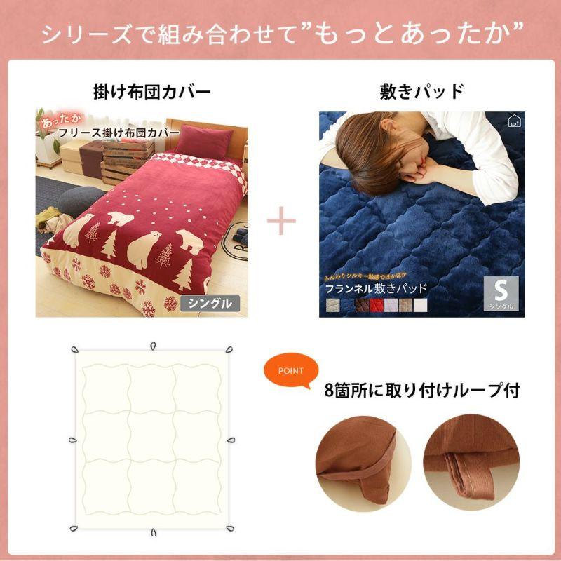 肌触りも滑らかなシンサレート。ピーチスキン加工