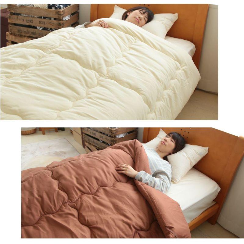 自宅の洗濯機で洗えるシンサレート掛け布団