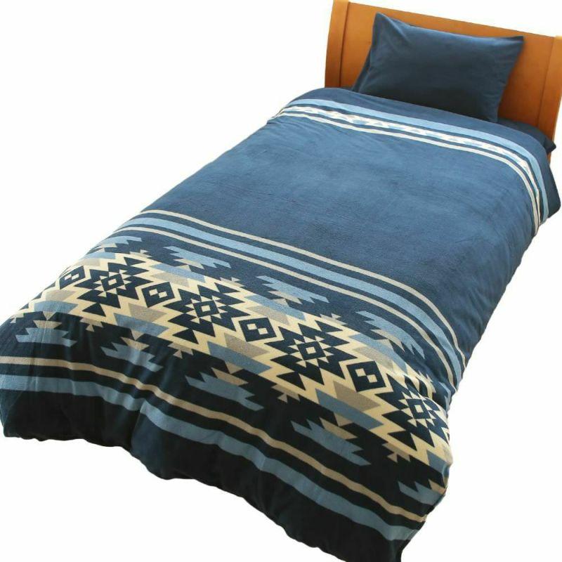人気の暖かい掛け布団カバー  ポーラーベア グリーン
