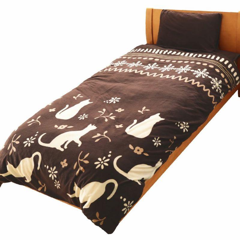 人気の暖かい掛け布団カバー オルテガ レッド