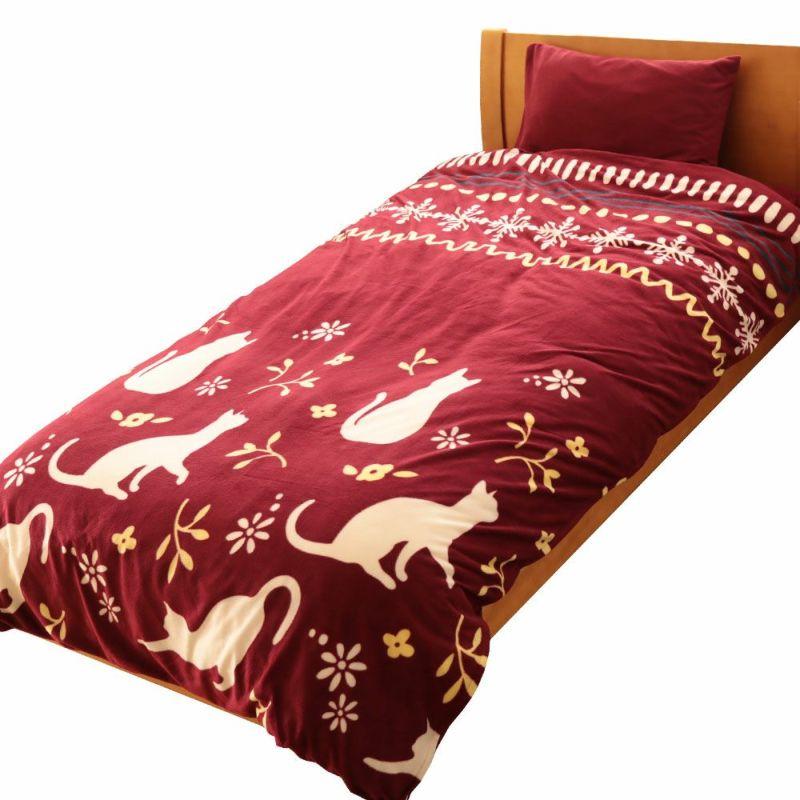 人気の暖かい掛け布団カバー オルテガ ネイビー