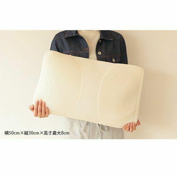 Air impact 洗える高反発枕 3次元スプリング構造