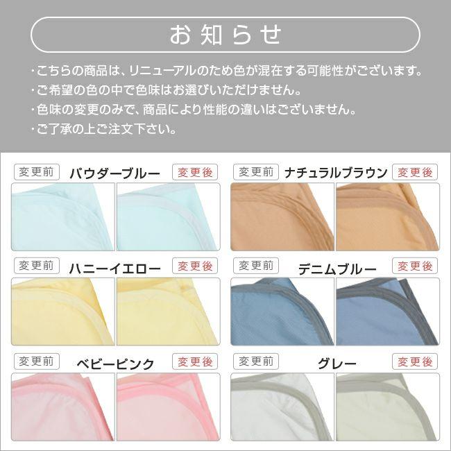 速乾 防水シーツ フラットタイプ シングル 100×205cm ソフトメッシュ