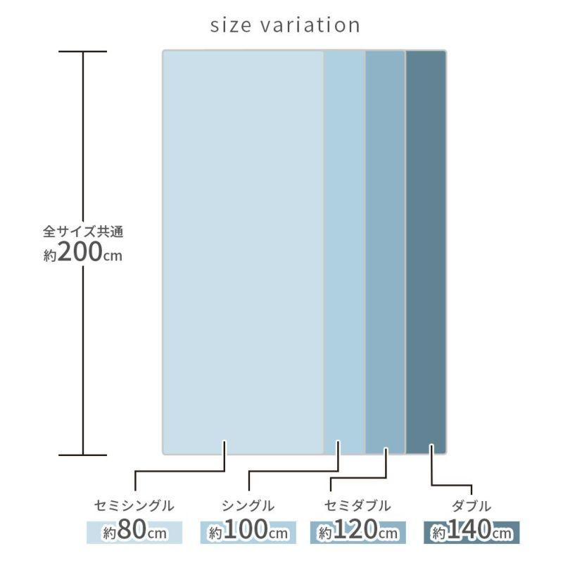 敷きパッド シーツ ダブル ひんやりマット