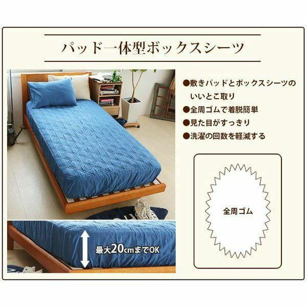 HarvestRoom ハーベストルーム ダブルガーゼ パッド一体型ボックスシーツ セミダブル ボックスシーツ 敷きパッド