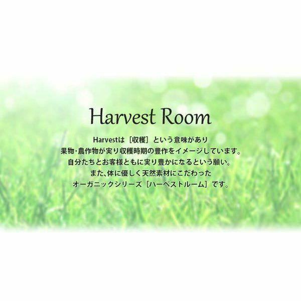 HarvestRoom ハーベストルーム ダブルガーゼ パッド一体型ボックスシーツ ダブル ボックスシーツ 敷きパッド