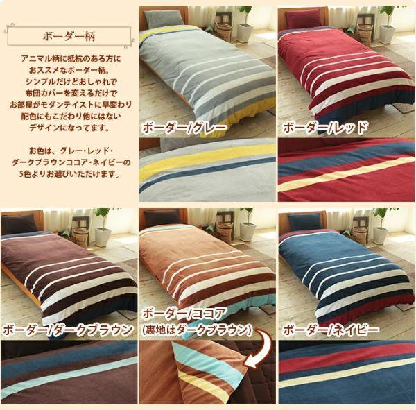 人気の暖かい掛け布団カバー 限定カラー フォレスト柄 シングル