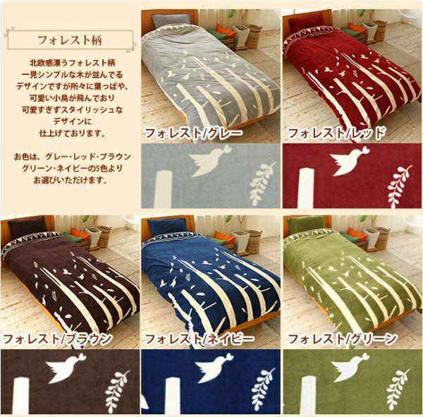 人気の暖かい掛け布団カバー 限定カラー ボーダー ブラウン シングル