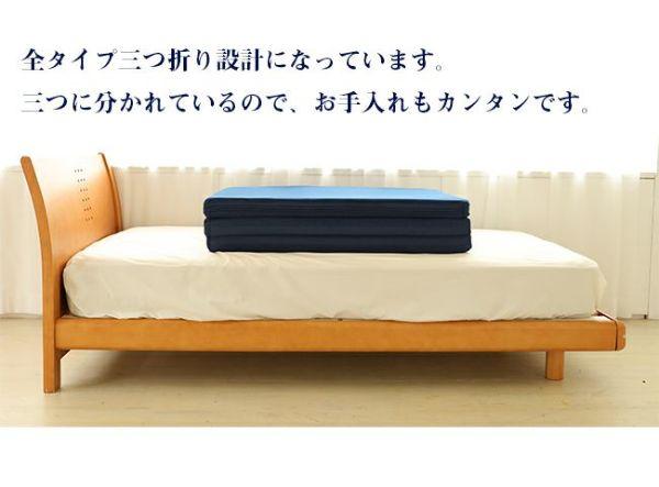 高反発 低反発マットレス エアーマットレス/シングルサイズ 三つ折り 洗える 硬め 通気性 腰痛 快眠 人気 おすすめ
